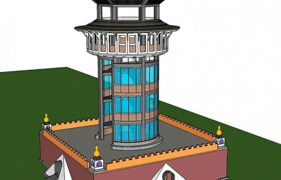 एवेरेस्ट विउ टावर